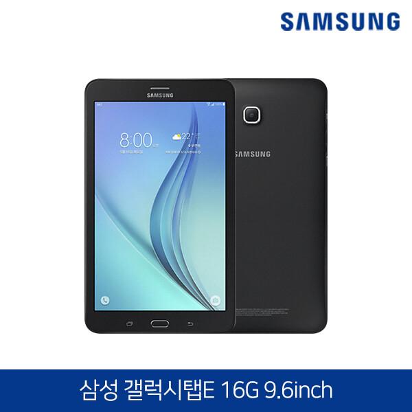 새것같은 A그레이드 삼성전자 갤럭시탭E 9.6 SM-T560 블랙 16G (WiFi/구성품 : 본체+5핀충전기+케이블)