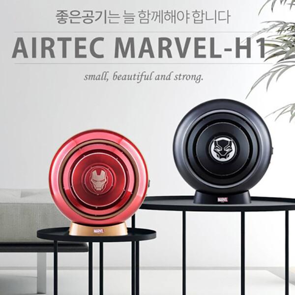 마블 중형 공기청정기 MV-H1 (블랙팬서, 아이언맨)