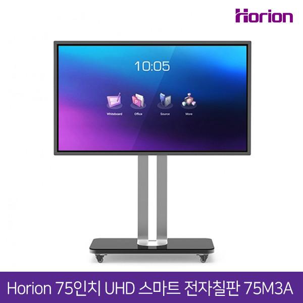 전세계 전자칠판 1위기업 [Horion] 75인치 UHD 스마트 전자칠판 75M3A