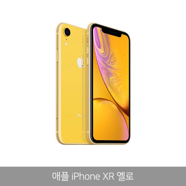 새것같은 S급선별출고! 애플 아이폰XR/아이폰XS 64G/128G/256G (구성품:충전기+케이블+핀공급)_리씽크팀