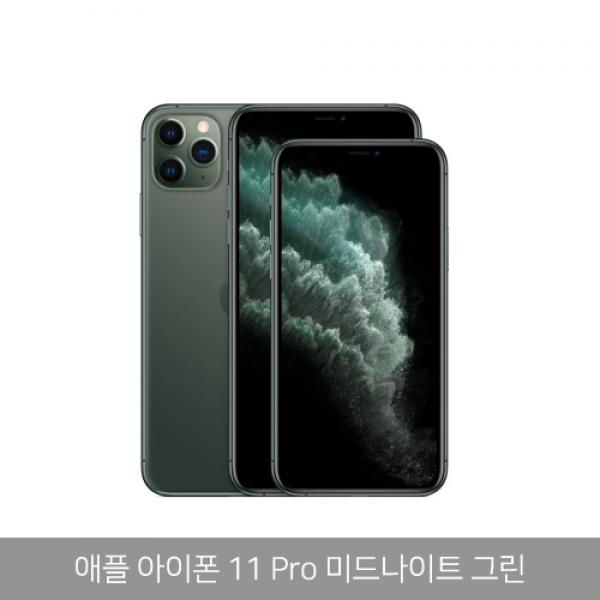 새것같은 S급선별출고! 애플 아이폰11프로 64G/256G (구성품:충전기+케이블+핀공급)