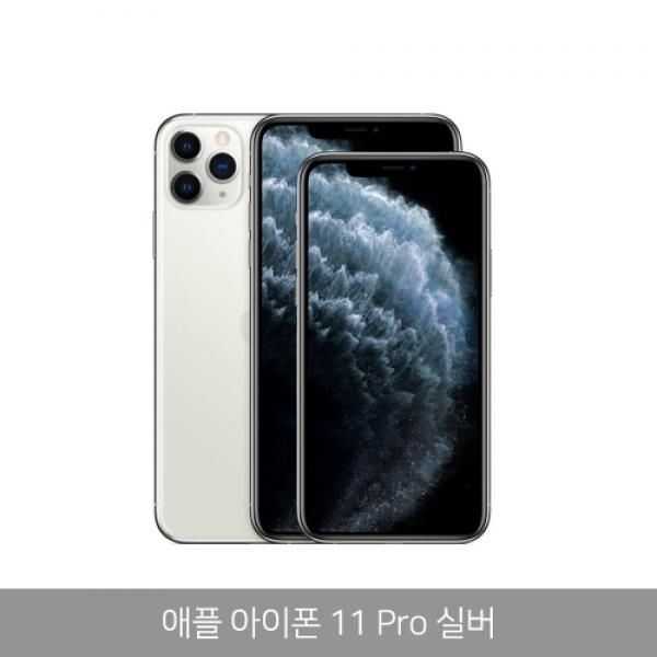 새것같은 S급선별출고! 애플 아이폰11프로 64G/256G (구성품:충전기+케이블+핀공급)_리씽크팀