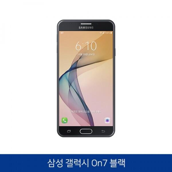 가성비 갑! 갤럭시 On7 16G 리퍼폰 초특가 찬스! (SM-G610/본체/충전선/어댑터/이어폰/유심핀)