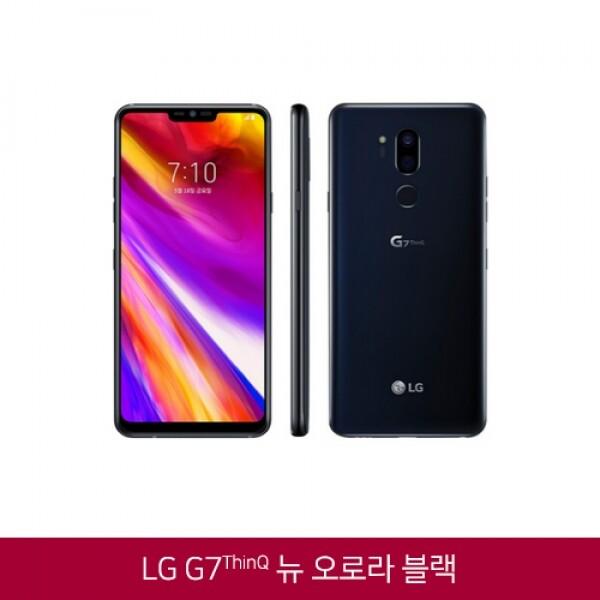 가성비 갑! LG G7 64G 리퍼폰 초특가 찬스! (LM-G710/본체/충전선/어댑터/이어폰/유심핀)