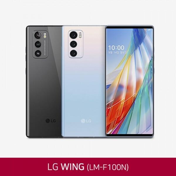 초특가 찬스! LG 윙  128G A급 중고 (LM-F100/본체/충전선/어댑터/이어폰/유심핀)