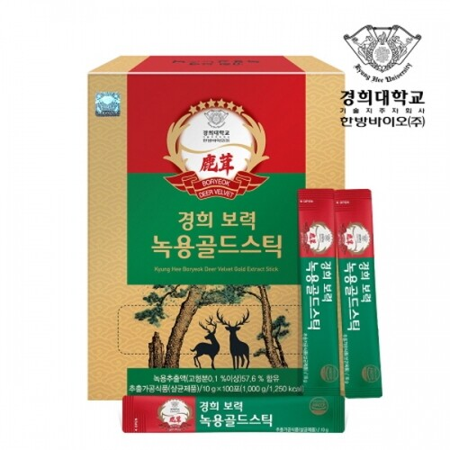 경희대학교 경희 보력 녹용골드스틱 1박스 (10g*100포)