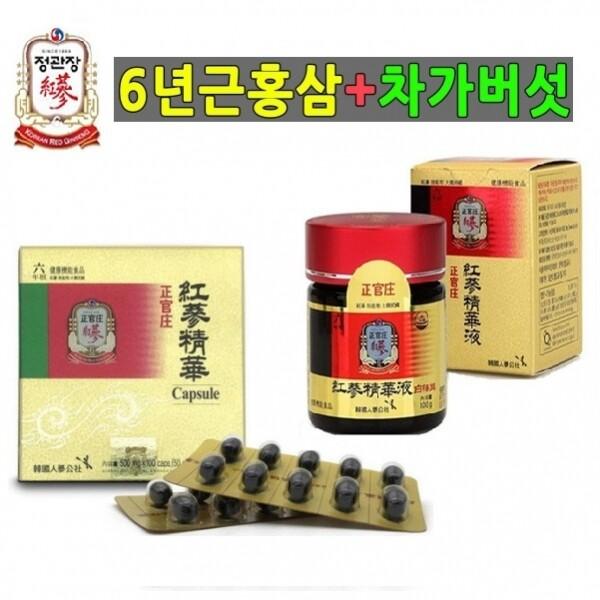 정관장 홍삼정화세트 홍삼정화액1병+ 홍삼정화캡슐1box 추석명절 건강 선물세트!!