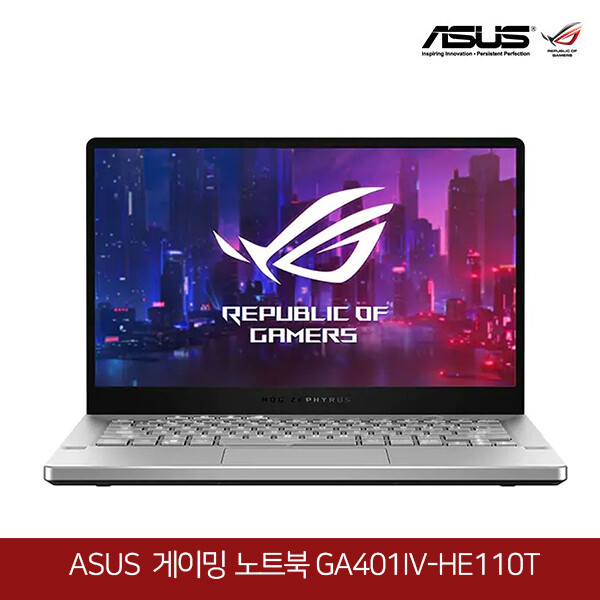 아수스 공식리퍼상품~게이밍 노트북 ASUS GA401IV-HE110T (라이젠7-4800HS/램16G/M.2 SSD512G/RTX2060/14인치FHD 1920x1080/윈10)