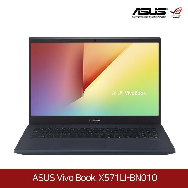 아수스 공식리퍼상품~노트북 ASUS 비보북 X571LI-BN010 (i5-10300H/램8G/M.2 SSD512G/GTX1650 /15.6인치FHD 1920x1080/프리도스)