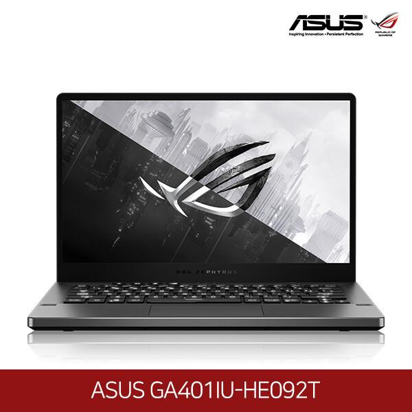 아수스 공식리퍼상품~노트북 ASUS GA401IU-HE092T (라이젠7-4800HS 2.9GHZ/램16G/M.2 512G /GTX1660Ti/14인치1920x1080 FHD/윈10)