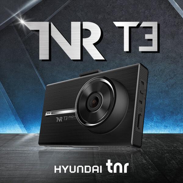 현대티엔알 블랙박스 T3 (16G / 2채널 전방 FHD - 후방 HD / 출장장착할인쿠폰 )